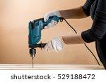 closeup of female hands in...   Shutterstock . vector #529188472