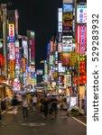 tokyo japan september 9  2016 ... | Shutterstock . vector #529283932