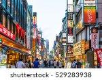 tokyo japan september 9  2016 ... | Shutterstock . vector #529283938
