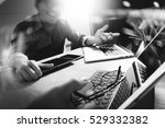 start up programming team.... | Shutterstock . vector #529332382