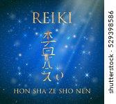 sacred geometry. reiki symbol.... | Shutterstock .eps vector #529398586