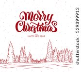 vector illustration  merry... | Shutterstock .eps vector #529399912