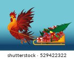 rooster lucky sled with gifts... | Shutterstock .eps vector #529422322