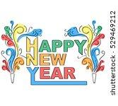 happy new year decorative design