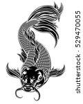 An Oriental Koi Or Coy Carp...