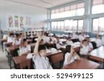 education concept on blurred... | Shutterstock . vector #529499125