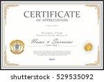 certificate retro design... | Shutterstock .eps vector #529535092