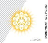 manipura. chakra vector... | Shutterstock .eps vector #529542802