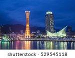 kobe port   kobe   japan   Shutterstock . vector #529545118