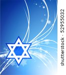 star of david on abstract... | Shutterstock .eps vector #52955032