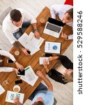 group of busy business people... | Shutterstock . vector #529588246