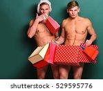 young handsome macho santa... | Shutterstock . vector #529595776