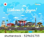 Travel Around Japan. Welcome T...