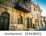 old town in europe at sunset.... | Shutterstock . vector #529638022