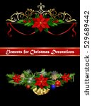 christmas elements for your... | Shutterstock .eps vector #529689442