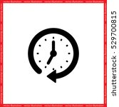 clock vector illustration eps10. | Shutterstock .eps vector #529700815