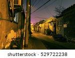 beijing  china  december 3  ... | Shutterstock . vector #529722238