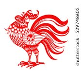 zodiac sign for year of rooster ... | Shutterstock .eps vector #529748602