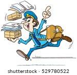 cartoon of a postman running...