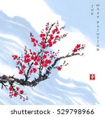 oriental red sakura cherry tree ... | Shutterstock .eps vector #529798966