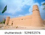 al masmak fort in the riyadh... | Shutterstock . vector #529852576