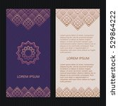 set of two islamic luxury cards.... | Shutterstock .eps vector #529864222