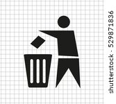 recycling    black vector icon | Shutterstock .eps vector #529871836