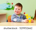 cute kid with down's syndrome... | Shutterstock . vector #529952662