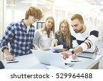 skilled team leader coaching... | Shutterstock . vector #529964488