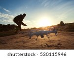 close up of flying drone at... | Shutterstock . vector #530115946