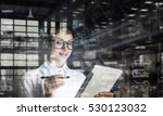 innovative technologies in... | Shutterstock . vector #530123032