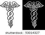 caduceus symbol | Shutterstock . vector #53014327