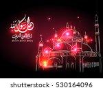 illustration of birthday of the ... | Shutterstock .eps vector #530164096