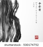 abstract black ink wash... | Shutterstock .eps vector #530174752