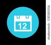 calendar icon. simple logo of...