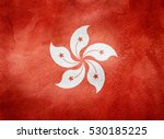 Watercolor Flag Background....
