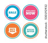 sale icons. special offer... | Shutterstock .eps vector #530192932