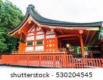 yasaka jinja temple in kyoto ... | Shutterstock . vector #530204545