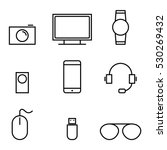 Gadget And Technology Vector...