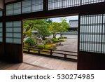 temple of nanzen ji temple in... | Shutterstock . vector #530274985