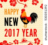 illustration chinese new year... | Shutterstock .eps vector #530351392