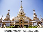 pha sonkeaw temple roi at... | Shutterstock . vector #530369986