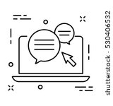 chatting vector icon | Shutterstock .eps vector #530406532
