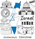travel to israel doodle drawing ... | Shutterstock .eps vector #530410468