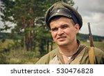 pokrovskoe  sverdlovsk oblast ...   Shutterstock . vector #530476828