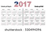 calendar grid for 2017 with usa ... | Shutterstock . vector #530494396