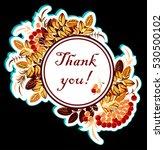 luxury greeting card sticker... | Shutterstock . vector #530500102