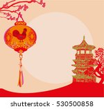 year of rooster   new year frame | Shutterstock . vector #530500858
