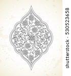 vector line art decor  ornate... | Shutterstock .eps vector #530523658