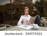 cut female financier chatting... | Shutterstock . vector #530574322